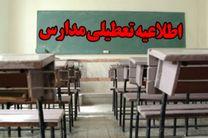 تعطیلی برخی از مقاطع تحصیلی مشهد در 8 مهر