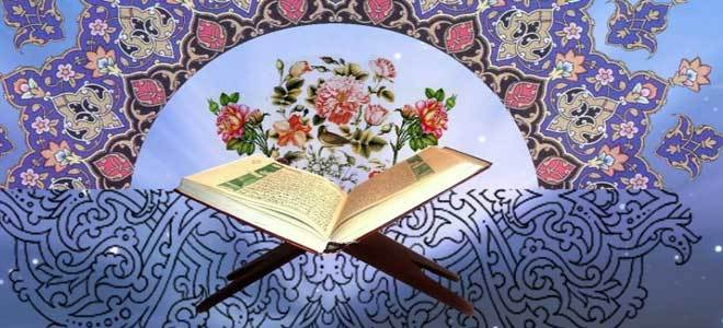 چهلویکمین دوره مسابقات قرآن اوقاف آذربایجان شرقی آغاز به کار کرد