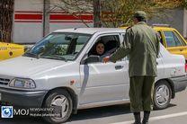 ممنوعیت تردد خودرو در روزهای 21 و 22 فروردین ماه