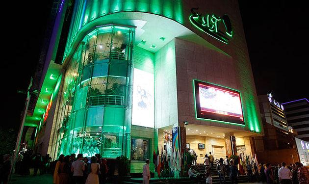 اعلام برنامه نمایش پردیس آزادی در سی و ششمین جشنواره فیلم فجر