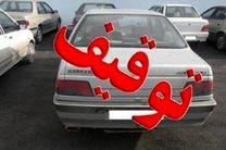 یک دستگاه خودرو با ۴۰ میلیون ریال خلافی توقیف شد