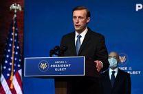 رابطه روسیه و آمریکا بر پایه اعتماد نیست