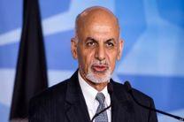 اشرف غنی: تفکر تفرقه افکنی در افغانستان را نمی پذیریم