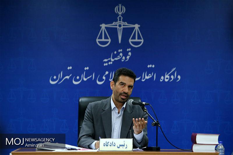 تذکر قاضی مسعودی مقام به مرجان شیخ الاسلامی و علی اشرف ریاحی