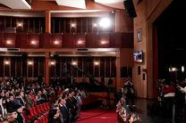 دوازدهمین جشنواره بینالمللی فیلم 100 برگزیدگانش را شناخت / آغازی برای همراهی با جشنواره جهانی فیلم فجر