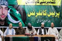پاکستان روابط سیاسی با هند را قطع کند