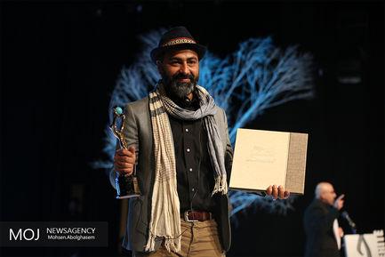 اختتامیه دوازدهمین جشنواره سینما حقیقت
