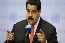 ارز مجازی، راهکار بهبود اقتصادی رییس جمهوری ونزوئلا