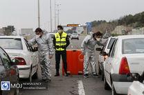 کنترل ورودی شهر برای شهروندان بندرعباسی که از شهر خارج شده اند