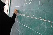 پاداش بیش از ۱۰ هزار سوادآموز واریز شد