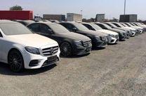 جریمه 29 میلیاردی برای قاچاق خودرو در اردبیل