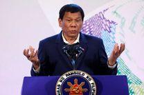 مردم فیلیپین از دوترته حمایت کردند