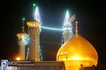 نماز عید فطر در حرم مطهر کریمه اهلبیت(س) اقامه میشود