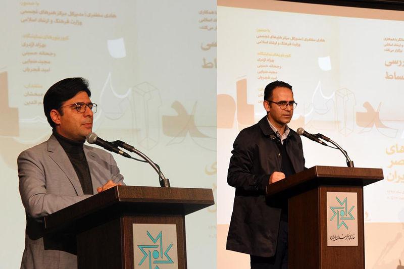 جلسه نقد و بررسی نمایشگاه سالانهی آثار انجمن هنرمندان سفالگر برگزار شد
