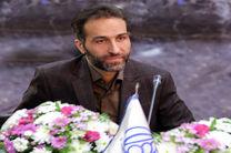 بهره برداری از سامانه جامع منابع انسانی درشهرداری اصفهان