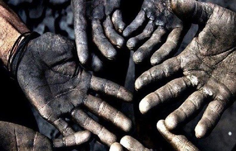 حمایت از واحدهای تولیدی و مشاغل آسیب دیده ناشی از بحران کرونا