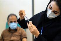 تزریق واکسن کرونا در کشور به ۲۸ میلیون و ۵۰۰ هزار دوز رسید