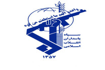 بیانیه سپاه برای حمله انتحاری تروریست ها به اتوبوس حامل رزمندگان اسلام