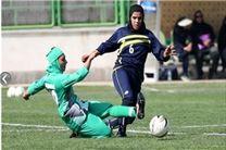بازماندن بانوان فوتبالیست از فینال رقابتهای سوچی