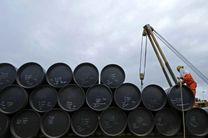 ۷۰۰ هزار بشکه نفت خام در بورس انرژی عرضه می شود