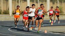 مسابقات دوومیدانی قهرمانی جوانان جهان به تعویق افتاد