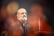 محمد اصفهانی خواننده تیتراژ سریال بوی باران شد