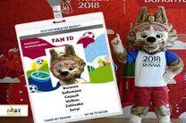 ارز مسافرتی مسافران جام جهانی در گرو ابلاغیه بانک مرکزی / سرگردانی بازار ارز به جام جهانی رسید
