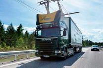 بزرگراه برقی در سوئد راه اندازی شد