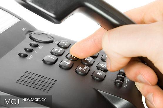 وقتی شبکههای موبایلی جان افراد را به خطر می اندازند