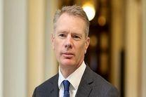 احضار سفیر انگلیس به وزارت خارجه