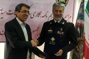 تفاهم نامه همکاری ارتش و مرکز تحقیقات سیاست علمی کشور امضا شد