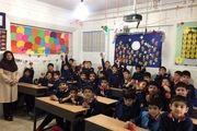 40 درصد مدارس البرز فرسوده اند!