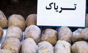کشف 23 کیلو مواد افیونی در نجف آباد