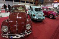 افتتاح نمایشگاه خودروهای کلاسیک در اصفهان