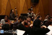 بازآفرینی قطعه «شورآفرین» حسین دهلوی توسط ارکستر ملی ایران