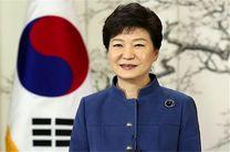 صدور قریب الوقوع رای دادگاه برای رئیس جمهور کره جنوبی