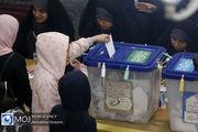رای گیری برای کلیه حوزه های انتخابیه ای که مراجعه کننده دارند تا ساعت ۲۳:۰۰ تمدید شد