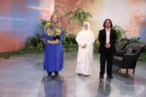 لاله صبوری میزبان یک زوج موفق در برنامه مکث