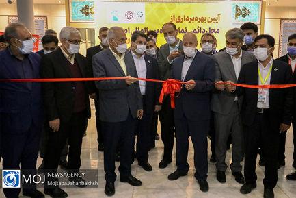 بهره برداری از محل دائمی نمایشگاه های بین المللی اصفهان