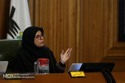 نود و ششمین جلسه شورای شهر تهران