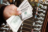 عجایب لیست دلار دولتی