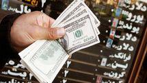 قیمت ارز در بازار آزاد 28 مرداد/ دلار 10354 تومان شد