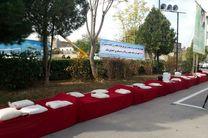 کشف مواد مخدر جاسازیشده در بیل مکانیکی در کرمانشاه