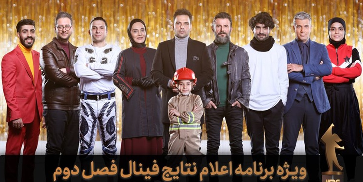 گروه «فرشتگان» برنده فصل دوم «برنامه عصر جدید» شدند
