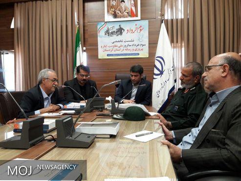 خرمشهر نقطه عطفی در تاریخ دفاع مقدس ایران است