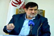 شرکتهای بیمهای در جبران خسارت ناشی از حوادث توفیق چندانی حاصل نشده است/ایران از کاهش حقابههای مرزی رنج میبرد