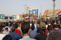 مطالبات معترضان عراقی رسیدگی می شود