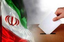استقبال ایرانیان مقیم اسلوونی برای حضور در انتخابات ریاستجمهوری