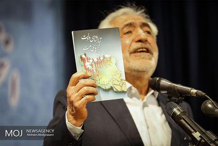 ثبت نام سید محمد غرضی در انتخابات ریاست جمهوری