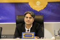 رشد ۱۲ درصدی صدور پروانه های ساختمانی در اصفهان